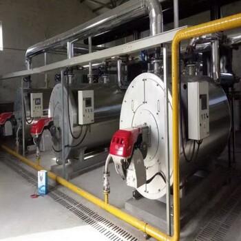 丹东市热水锅炉厂家