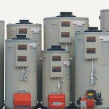新疆燃气锅炉价格