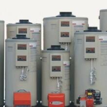 長治市燃油鍋爐廠家低氮鍋爐圖片
