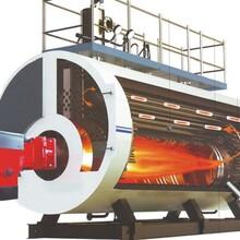 遼寧朝陽4噸燃氣鍋爐原理廠家圖片
