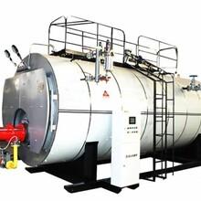 【低氮全预混冷凝燃气热水炉360KW模块炉】-黄页88网