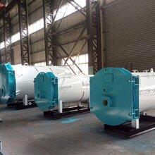 天津宝坻9kw蒸汽发生器厂