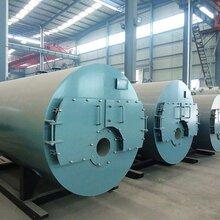 """欢迎访问""""安徽黄山生产燃气蒸汽锅炉图片"""