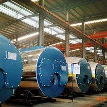 """欢迎访问""""云南昆明生产燃气取暖锅炉图片"""