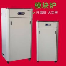 推荐:湖南岳阳制造燃气蒸汽锅炉图片
