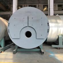 秦皇岛海港两吨天然气锅炉多少钱图片