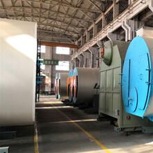 洋县燃汽蒸汽锅炉生产厂家图片