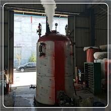 邢台桥西区0.3吨蒸汽锅炉市场价格多少钱图片