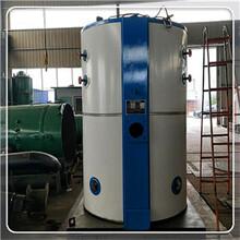 南匯燃氣熱水鍋爐在線咨詢圖片