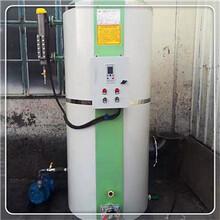 宁夏中卫供暖热水锅炉厂家联络方式图片