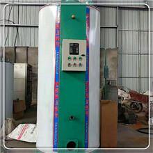 黄南燃气供暖锅炉厂家联络方式图片