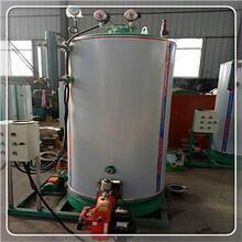 内蒙古乌兰察布柴油热水锅炉厂家联系电话图片