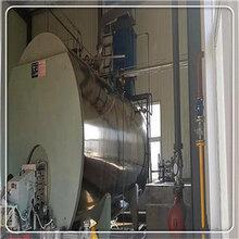 额尔古纳市0.3吨燃气热水锅炉厂家电话