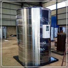 徐州沛县2吨燃气蒸汽锅炉多少钱图片