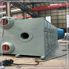 金湖1000公斤蒸汽发生器生产加工基地图片