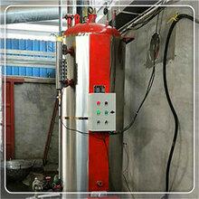 石拐区0.7吨燃气采暖常压热水锅炉厂家联系方式
