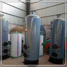 杭州燃油供暖锅炉厂家图片