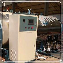 牡丹江取暖锅炉联系方式图片
