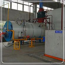 北京市天然气锅炉分公司图片