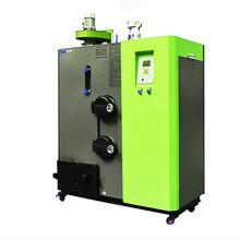 鄂爾多斯低氮天然氣鍋爐在線咨詢圖片