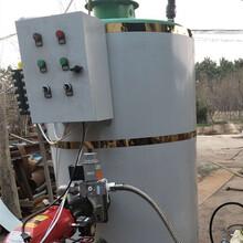 天津漢沽柴油熱水鍋爐價格圖片
