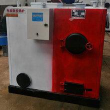 黑龙江佳木斯2吨热水锅炉价格报价图片