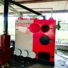 新乡市0.3吨蒸汽锅炉厂家报价图片