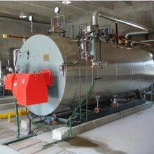 北京石景山燃气热水锅炉十大品牌图片