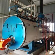 乌海燃气导热油锅炉定点销售厂家图片