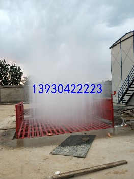 工地洗輪機除塵霧炮機塔吊噴淋降塵設備