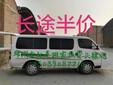郑州大件物品搬运搬家一条龙图片