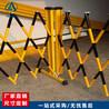 亮安电力厂家直销玻璃钢绝缘伸缩围栏安全护栏可移动伸缩围栏