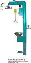 武潔WJH0658電伴熱緊急沖淋洗眼器北京防爆電伴熱復合式洗眼器圖片