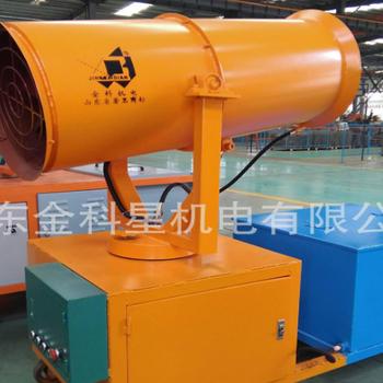 厂家销售60米远射程雾炮风送式喷雾机雾炮风机工地除尘射雾器