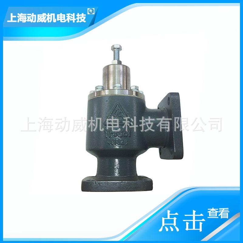 复盛压力维持阀供应商空压机最小压力阀特价供应