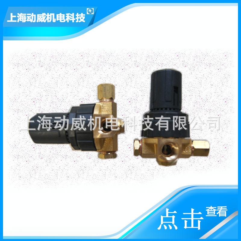 复盛空压机容调阀特价供应SA复盛空压机反比例阀