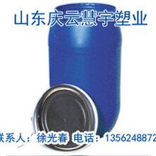 厂家直销125升耐腐蚀化工桶125公斤纺织助剂包装桶