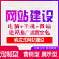 广州网站建设快速建站快速被百度收录技术团队纯手工制作图片