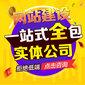 广州网站策划公司,网站改版维护,个性化定制企业站,域名注册备案图片
