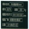 深圳便携式激光打标机