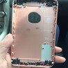 寶安蘋果7三星手機殼激光打標機蘋果手機背面IMEI號二維碼激光打碼機