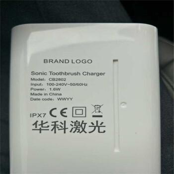 北京电源适配器激光打标机不锈钢标牌激光镭雕机激光刻字机