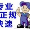 惠南镇通马桶