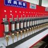 电阻排焊机怎么使用