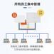 供应浙江防泄密软件远程监控软件上网行为管理软件免费维护