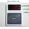 惠州食堂收银机