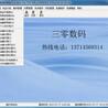 惠州食堂IC就餐刷卡机