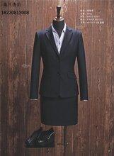 定制职业装,西安西服定做,陕西工作服订做,秦风唐韵服装公司图片
