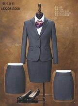 西安职业装,品牌职业装定做,高档职业装定制图片