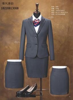 西安职业装,品牌职业装定做,高档职业装定制